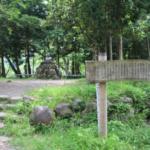 鳥取県の山といえばココ!!有名な登山スポット紹介